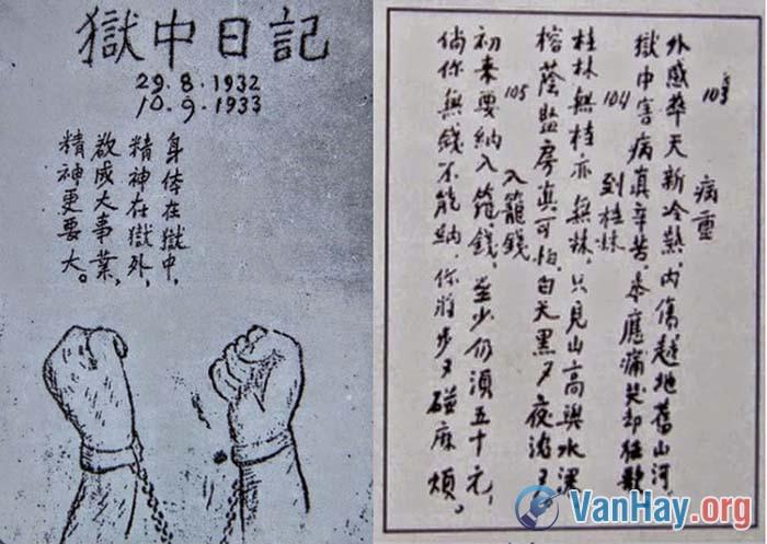 Bìa ngoài của cuốn nhật kí là một hình vẽ hai tay bị xiềng