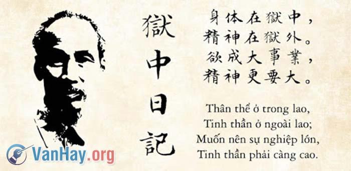 """Viết về Nhật kí trong tù của Hồ Chí Minh, nhà phê bình Hoài Thanh có nhân xét: """"Tập Nhật kí trong tù là một tiếng nói chứa chan tình nhân đạo"""". Hãy chứng minh ý kiến trên"""
